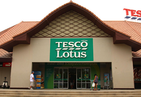 Супермаркет Tesco Lotus (Теско)- сеть супермаркетов на Самуи